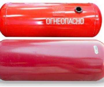 Метан или смесь Пропан-бутан